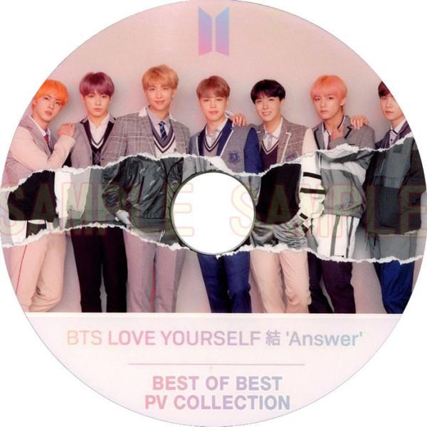 韓流DVD】BTS [ 2018 BEST OF BEST PV COLLECTION ] LOVE YOURSELF 結