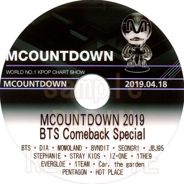 【韓流DVD】BTS 防弾少年団 【  M Countdown BTS 2019 COMEBACK SPECIAL  】字幕なし★バンタン rehobote
