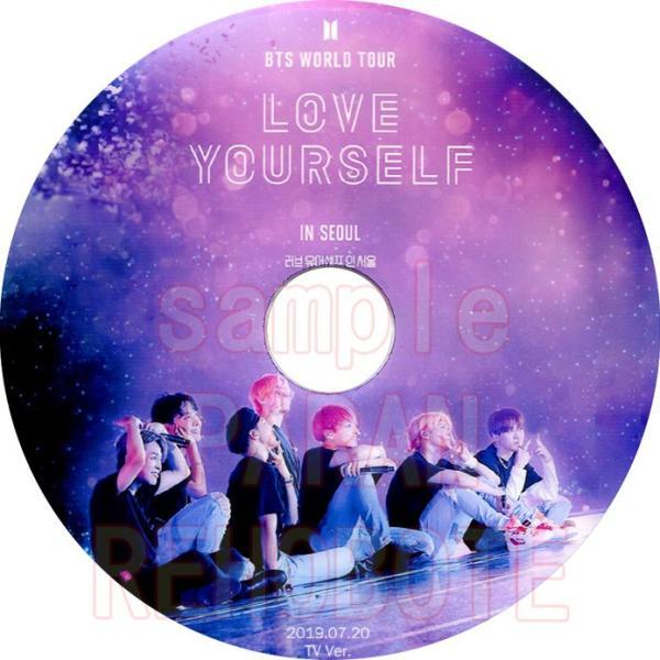 【韓流DVD】BTS 防弾少年団【 WORLD TOUR LOVE YOURSELF IN SEOUL TV ver.  】日本語字幕なし (2019.07.20)  ★バンタン|rehobote