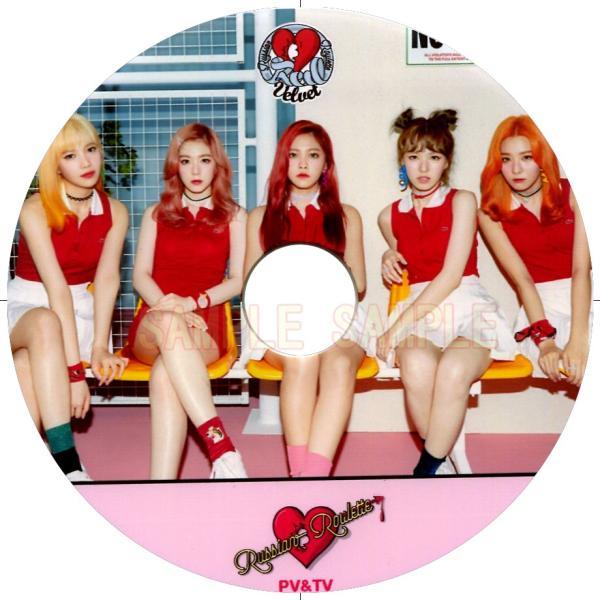 【韓流dvd】red Velvet レッドベルベット Russian Roulette ★pv Amp Tv