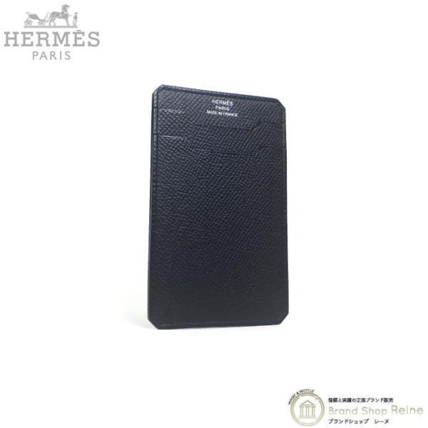 エルメス(HERMES)シティ3CCヴォーエプソンブラックカードケースD刻未使用品中古