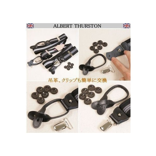 アルバートサーストン ALBERT THURSTON サスペンダー パープル ヘリンボーン織柄 英国製 2549-A11|reisouclub|04