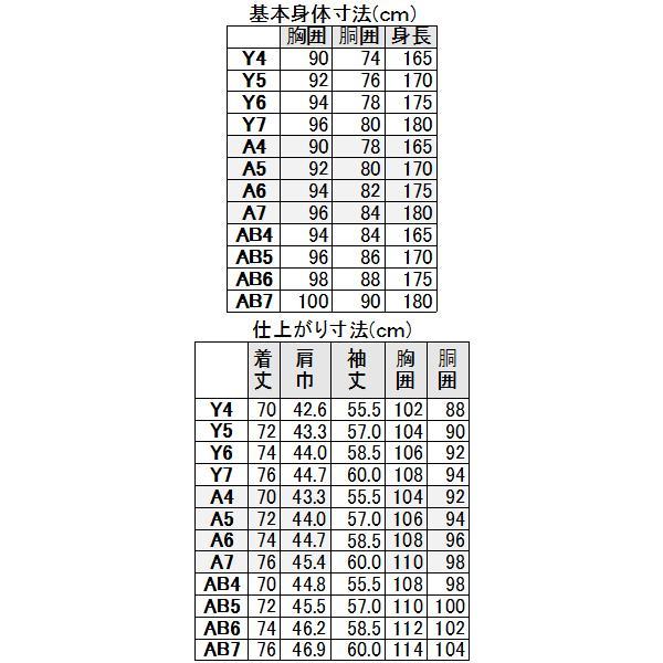 社交ダンス ジャケット シングル 2ボタン メンズ 濃染 黒 ブラック ダンス 衣装 上着 平服 日本製 6700|reisouclub|06