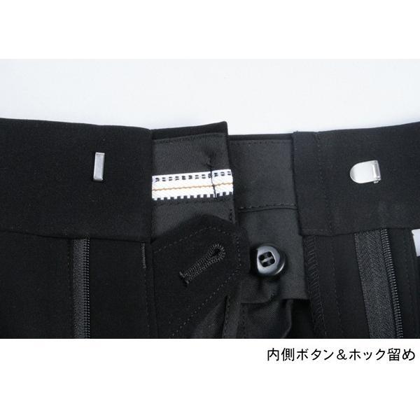 ダンスパンツ メンズ 社交ダンス ツータック アジャスター 男性 ダンス 衣裳 濃染 黒 ブラック 日本製 672-SA99|reisouclub|02