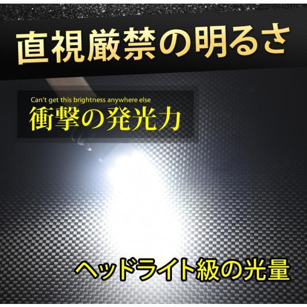 LED バックランプ T20 驚異の5600lm VELENO 爆光 純正同様の配光 無極性 ハイブリッド車対応 2球セット 車検対応 1年保証 送料無料 reiz 04