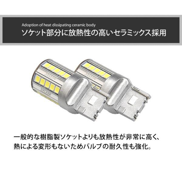LED バックランプ T20 驚異の5600lm VELENO 爆光 純正同様の配光 無極性 ハイブリッド車対応 2球セット 車検対応 1年保証 送料無料 reiz 06