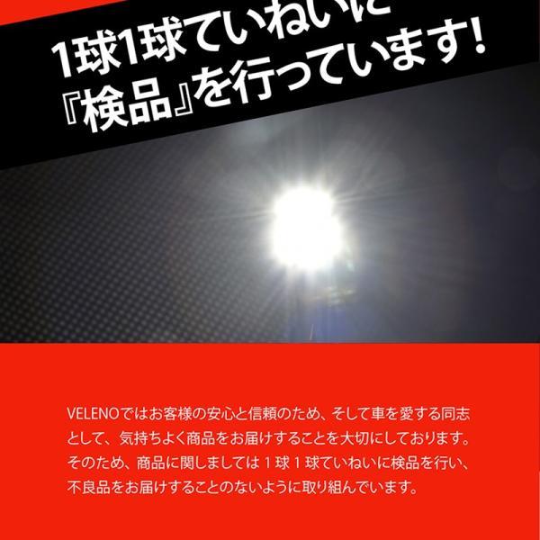 T10 LED T16 1700lm バックランプ 17chip VELENO 白 ハイブリッド車対応 2球セット 車検対応 1年保証 送料無料|reiz|12