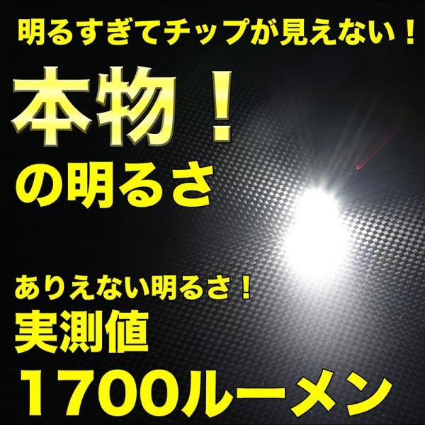 T10 LED T16 1700lm バックランプ 17chip VELENO 白 ハイブリッド車対応 2球セット 車検対応 1年保証 送料無料|reiz|04