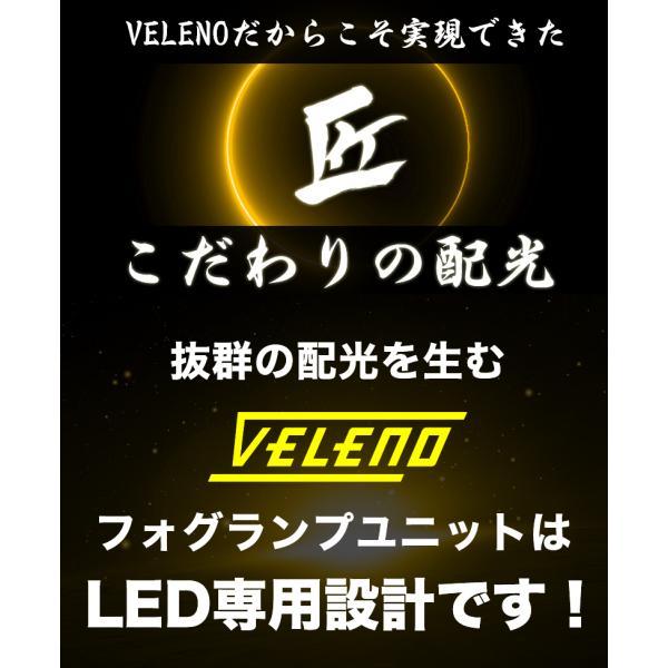 フォグランプ ユニット トヨタ TOYOTA  抜群の配光 VELENO 左右セット 純正LED交換 バルブ交換 純正同形状 H8 H11 H16 送料無料|reiz|11