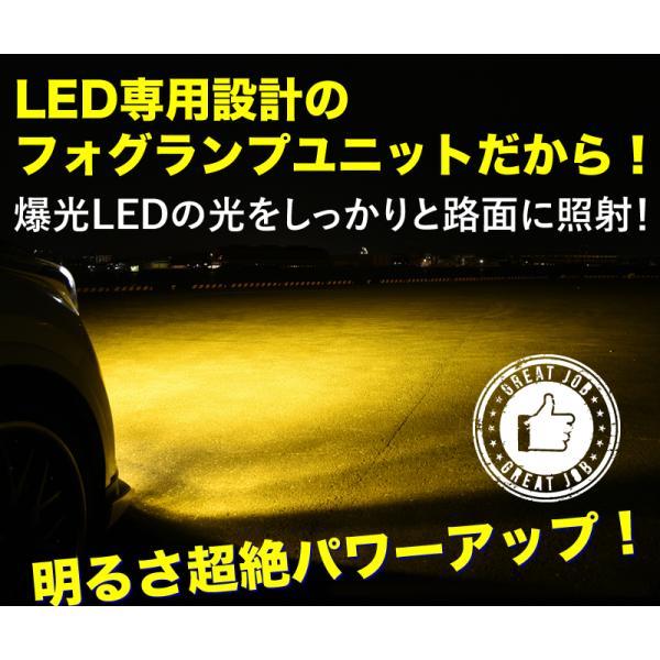 フォグランプ ユニット トヨタ TOYOTA  抜群の配光 VELENO 左右セット 純正LED交換 バルブ交換 純正同形状 H8 H11 H16 送料無料|reiz|14