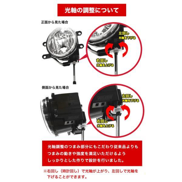 フォグランプ ユニット トヨタ TOYOTA  抜群の配光 VELENO 左右セット 純正LED交換 バルブ交換 純正同形状 H8 H11 H16 送料無料|reiz|15
