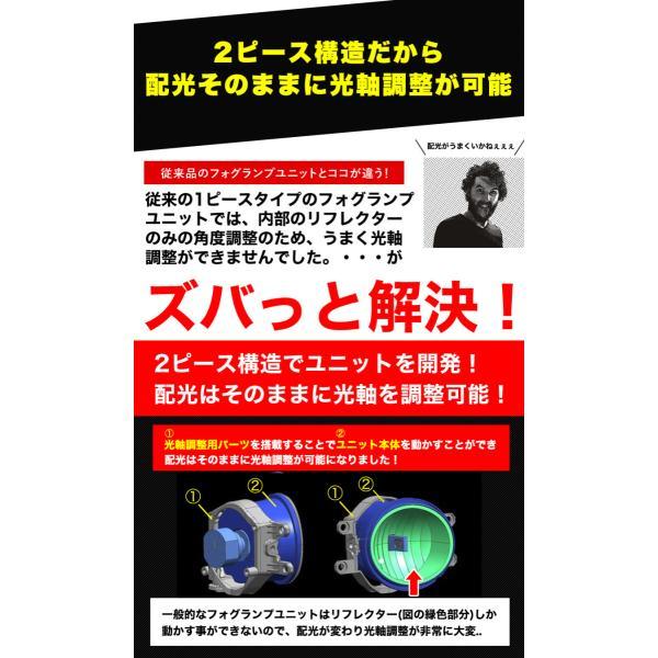 フォグランプ ユニット トヨタ TOYOTA  抜群の配光 VELENO 左右セット 純正LED交換 バルブ交換 純正同形状 H8 H11 H16 送料無料|reiz|16