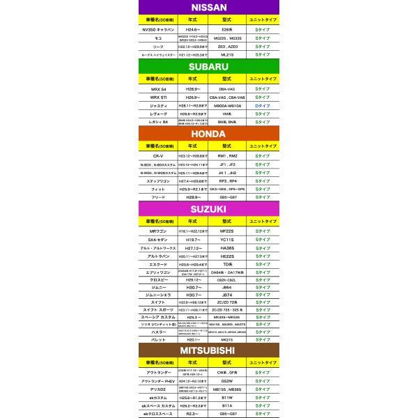 フォグランプ ユニット トヨタ TOYOTA  抜群の配光 VELENO 左右セット 純正LED交換 バルブ交換 純正同形状 H8 H11 H16 送料無料|reiz|06