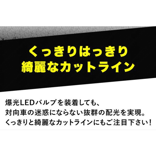 フォグランプ ユニット トヨタ TOYOTA  抜群の配光 VELENO 左右セット 純正LED交換 バルブ交換 純正同形状 H8 H11 H16 送料無料|reiz|09