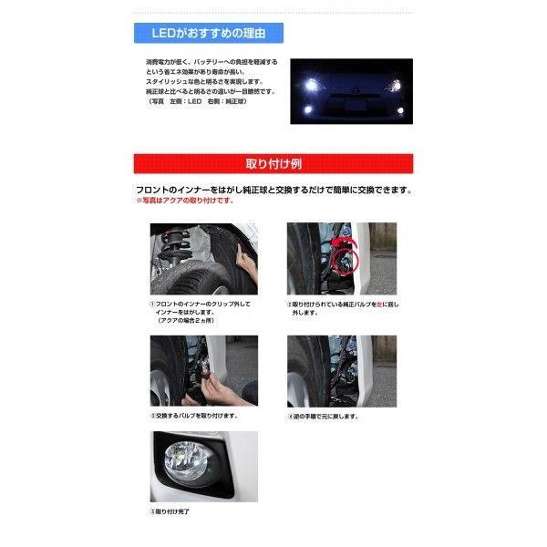 LEDフォグランプ H8/H11/H16 LED CREE 30W  白/ホワイト LED フォグランプ 送料無料|reiz|05