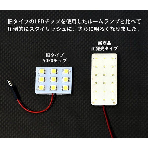 C-HR 専用設計 ルームランプ 交換 led VELENO ルームランプセット 無極性 NGX50 ZYX10 送料無料|reiz|07