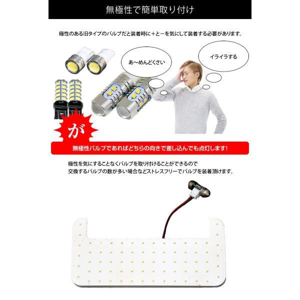 C-HR 専用設計 ルームランプ 交換 led VELENO ルームランプセット 無極性 NGX50 ZYX10 送料無料|reiz|10