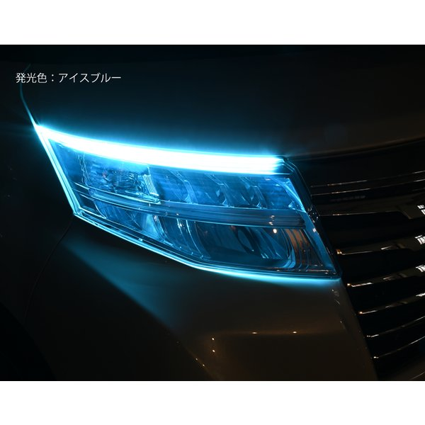 シーケンシャルウインカー シリコン 流れるウインカー ツインカラー LED テープライト led 156チップ 60cm VELENO 2本セット 簡単取付 流星 12V 送料無料|reiz|12