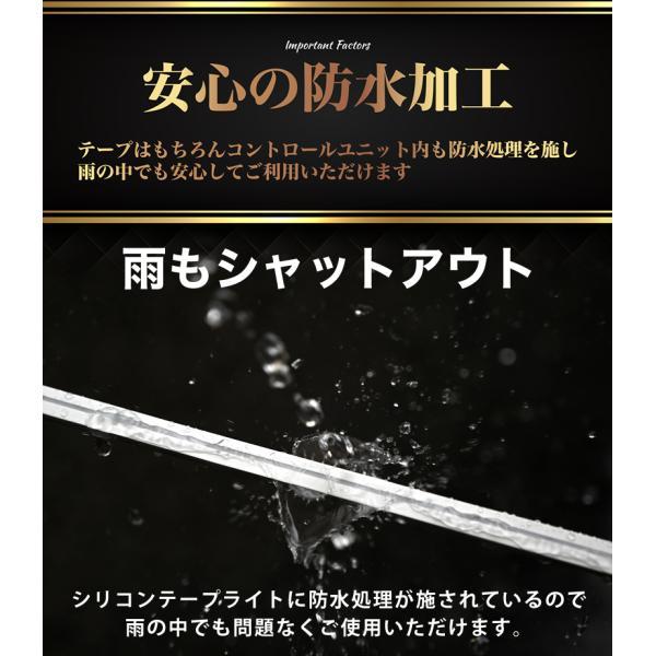シーケンシャルウインカー シリコン 流れるウインカー ツインカラー LED テープライト led 156チップ 60cm VELENO 2本セット 簡単取付 流星 12V 送料無料|reiz|16