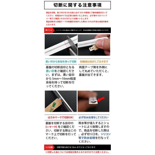 シーケンシャルウインカー シリコン 流れるウインカー ツインカラー LED テープライト led 156チップ 60cm VELENO 2本セット 簡単取付 流星 12V 送料無料|reiz|19