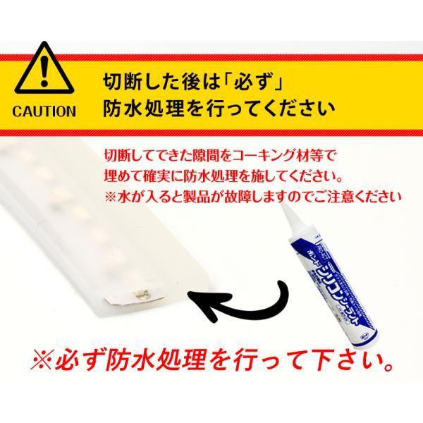 シーケンシャルウインカー シリコン 流れるウインカー ツインカラー LED テープライト led 156チップ 60cm VELENO 2本セット 簡単取付 流星 12V 送料無料|reiz|20