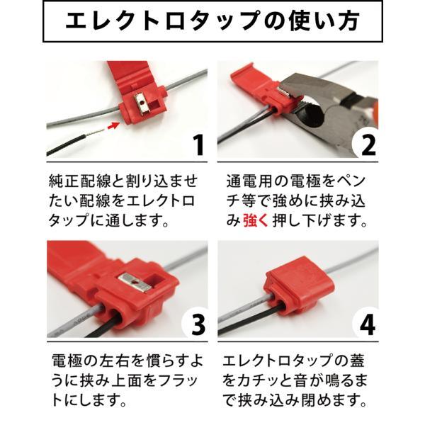 シーケンシャルウインカー シリコン 流れるウインカー ツインカラー LED テープライト led 156チップ 60cm VELENO 2本セット 簡単取付 流星 12V 送料無料|reiz|21