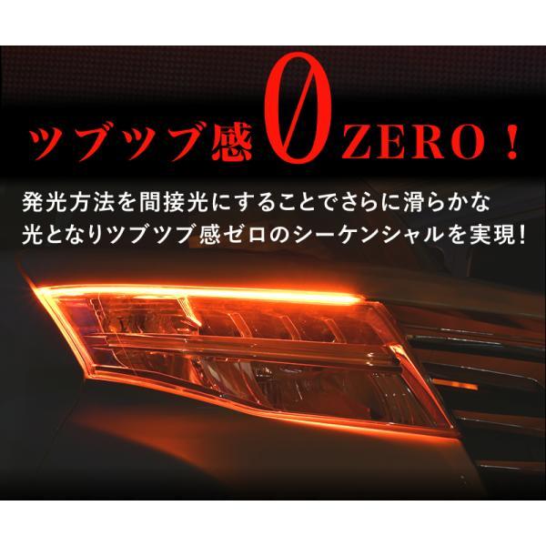 シーケンシャルウインカー シリコン 流れるウインカー ツインカラー LED テープライト led 156チップ 60cm VELENO 2本セット 簡単取付 流星 12V 送料無料|reiz|07