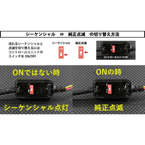シーケンシャルウインカー シリコン 流れるウインカー ツインカラー LED テープライト led 156チップ 60cm VELENO 2本セット 簡単取付 流星 12V 送料無料|reiz|09