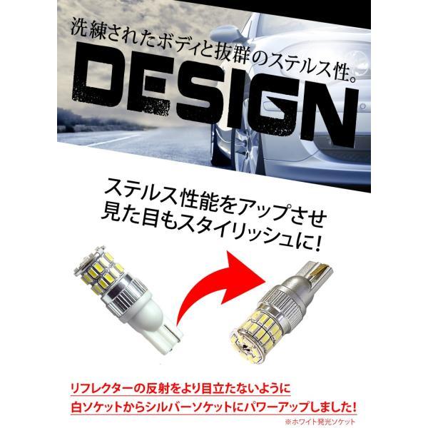 T10 T16 LED ポジション バックランプ ウインカー 爆光 無極性 36w 白/ホワイト/アンバー/赤/青 3014チップ スモール 送料無料|reiz|03