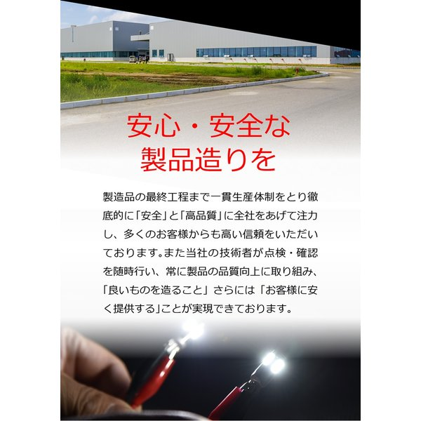 T10 T16 LED ポジション バックランプ ウインカー 爆光 無極性 36w 白/ホワイト/アンバー/赤/青 3014チップ スモール 送料無料|reiz|09