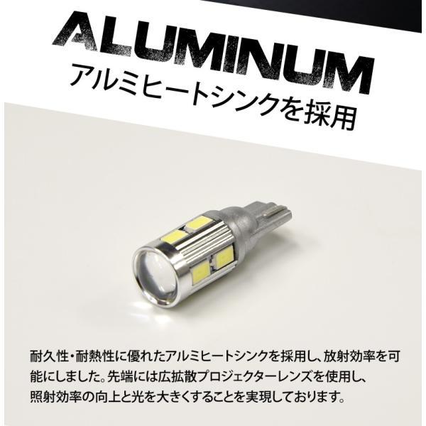 T10 T16 LED ポジション 8連 + CREE 5W ウェッジ球 無極性 爆光 ハイブリット車対応 5630チップ スモール ナンバー灯 送料無料|reiz|05