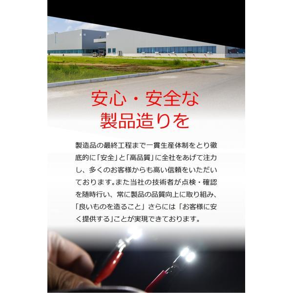 T10 T16 LED ポジション 8連 + CREE 5W ウェッジ球 無極性 爆光 ハイブリット車対応 5630チップ スモール ナンバー灯 送料無料|reiz|08
