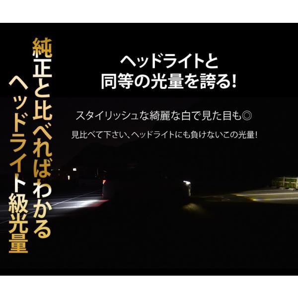 T16 LED バックランプ T20 S25 驚異の3000lm VELENO 爆光 純正同様の配光 無極性 ハイブリッド車対応 2球セット 車検対応 1年保証 送料無料|reiz|05