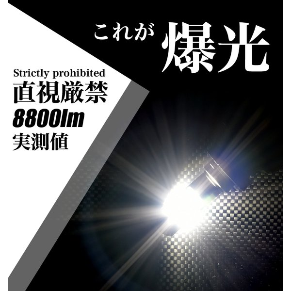 LEDフォグランプ イエロー 驚異の実測値 6000lm VELENO 爆光 1年保証 送料無料|reiz|04