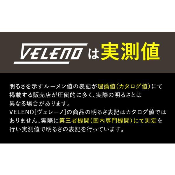 LEDフォグランプ イエロー 驚異の実測値 6000lm VELENO 爆光 1年保証 送料無料|reiz|07