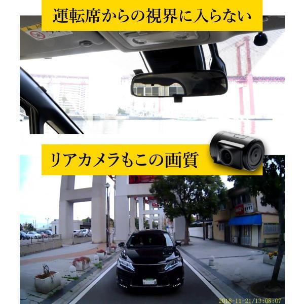 ドライブレコーダー 前後 2カメラ 軽量48g VELENO BETA ノイズ対策済み 自動露出調整 フルHD 衝撃録画 16GB マイクロSDカード 付属 ドラレコ 送料無料|reiz|12