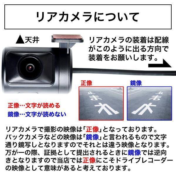 ドライブレコーダー 前後 2カメラ 軽量48g VELENO BETA ノイズ対策済み 自動露出調整 フルHD 衝撃録画 16GB マイクロSDカード 付属 ドラレコ 送料無料|reiz|18