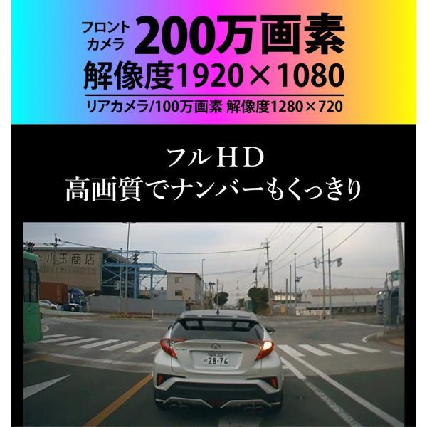 ドライブレコーダー 前後 2カメラ 軽量48g VELENO BETA ノイズ対策済み 自動露出調整 フルHD 衝撃録画 16GB マイクロSDカード 付属 ドラレコ 送料無料|reiz|05