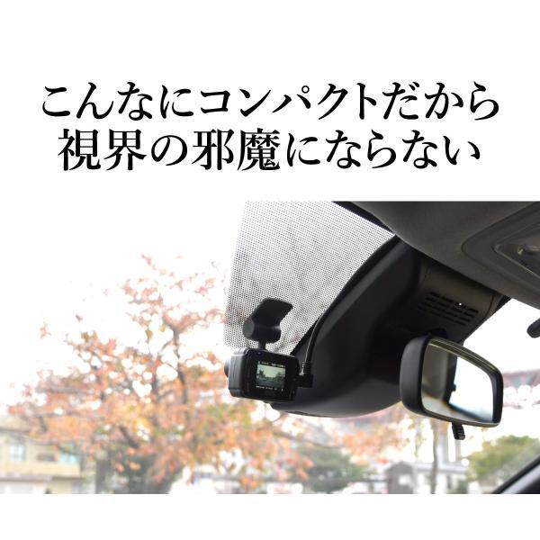 ドライブレコーダー 前後 2カメラ 軽量48g VELENO BETA ノイズ対策済み 自動露出調整 フルHD 衝撃録画 16GB マイクロSDカード 付属 ドラレコ 送料無料|reiz|10