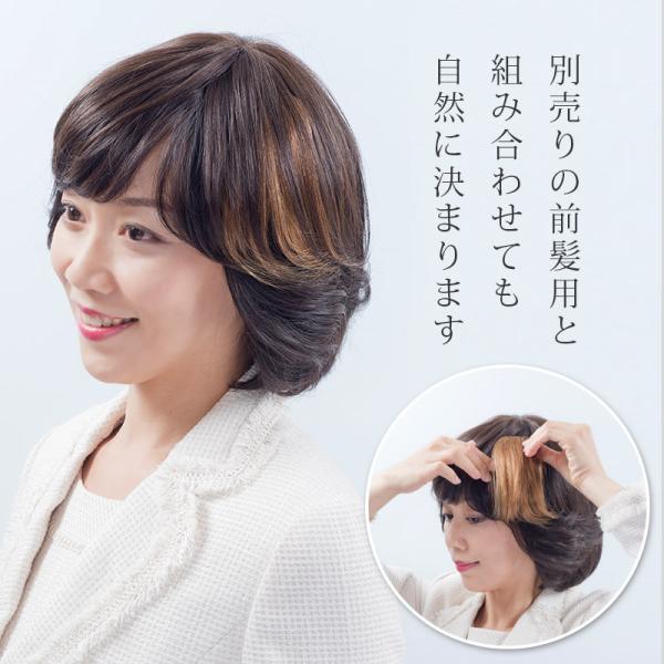 つむじ用部分ウィッグ(かつら)Mサイズ 人毛100% 薄毛白髪|reizvoll|04
