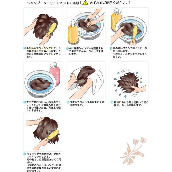 つむじ用部分ウィッグ(かつら)Mサイズ 人毛100% 薄毛白髪|reizvoll|08