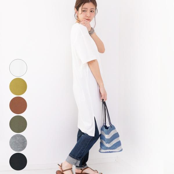 レディース ファッション 40代 30代 春 ワンピース Tシャツワンピース カジュアル ナチュラル 体形カバー ゆったり 半袖 シンプル 無地|relaclo