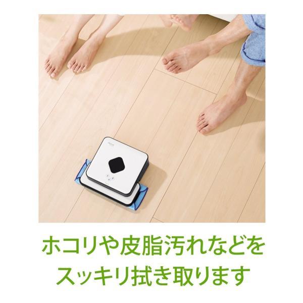 ブラーバ371j  アイロボット 床拭きロボット 静音 簡単操作 水拭き・乾拭き 落下防止 B371060|relawer|06