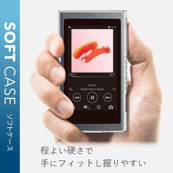 エレコム Walkman A 2018 NW-A50シリーズ対応 ソフトケース クリア
