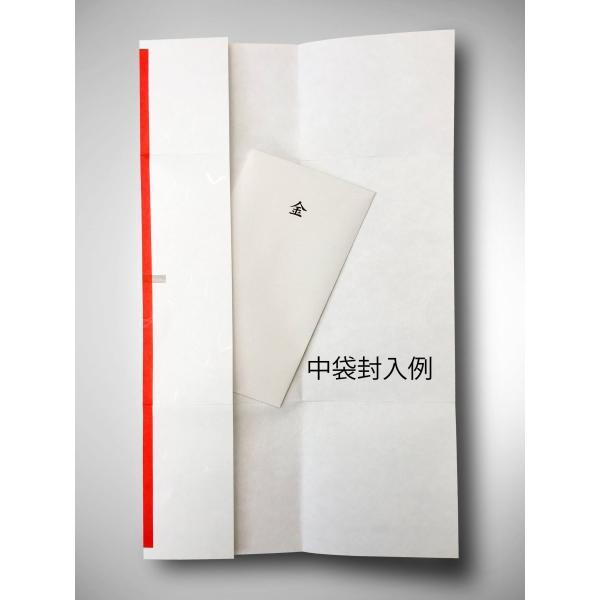 赤城 祝儀袋 多当 初穂料 花結び 10枚入り タ983057|relawer|03