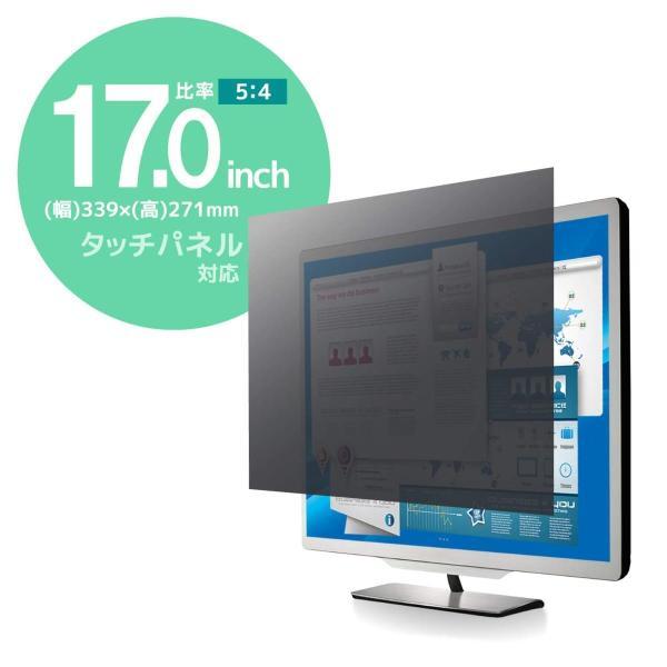 ELECOM 液晶保護フィルム のぞき見防止(EF-PFS17) 17インチ用の画像