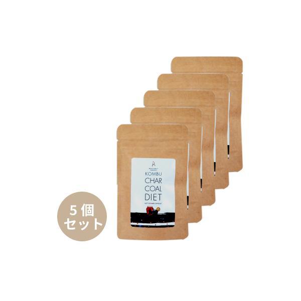 コンブチャコールダイエット 5個セット ダイエットサプリメント コンブチャクレンズ 紅茶キノコ 女性 竹炭 酵母 菌活 チャコールダイエット チャコールクレンズ|relieflife