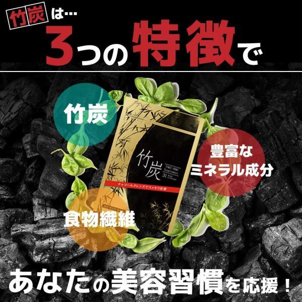 竹炭 31粒 4個セット ダイエットサプリメント チャコールクレンズ チャコールダイエット  女性 竹炭パウダー 送料無料 ダイエットサプリメント 健康サプリ|relieflife|15