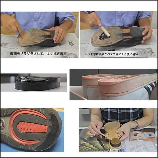 すり減った靴底の補修、修理 [シューグー SHOEGOO] 靴補修剤 補修材 接着剤 シューケア用品