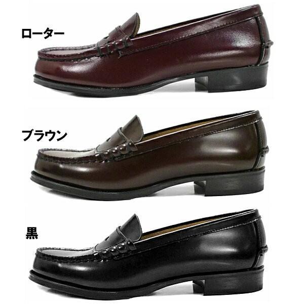 ハルタ ローファー 本革 レディース HARUTA 304 ハルタ 学生靴/通学靴/黒/茶 レディス